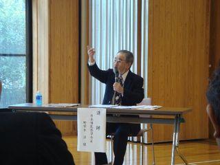 02yashiki