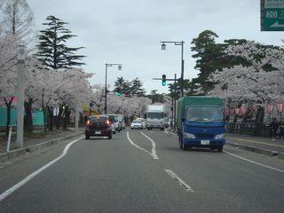 001takada