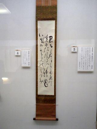 10gofu3
