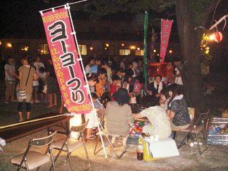 H24-0815suzawa02