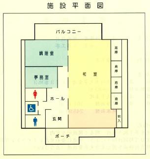 H24-1117oosawa00