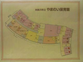 H25-0327yamanoi00
