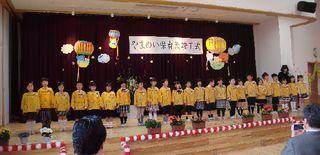 H25-0327yamanoi02