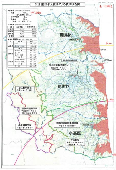 H24-1123touhoku02