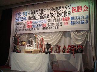 H24-1008sumou01