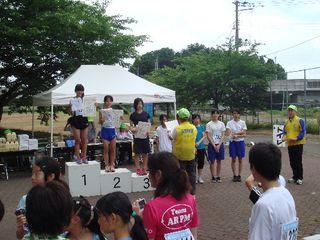 H25-0616hisui05