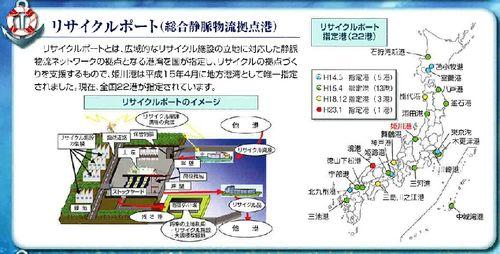 H25-0527himekawakou03