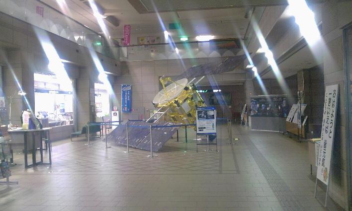 H25-0919hayabusa