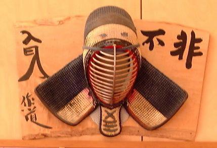 Sakudou