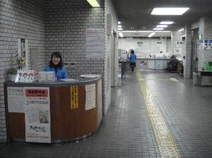 03sayama