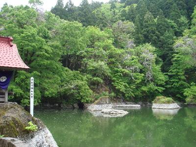 Tsukimizu01